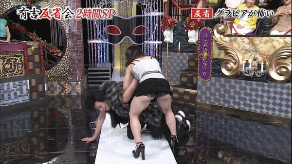 【放送事故画像】テレビで尻ばっか突き出しやがって!浣腸するぞwww 03