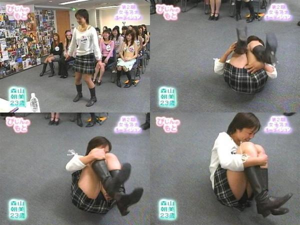 【放送事故画像】カメラさん股間にズームお願いします!パンチラしてますww 09