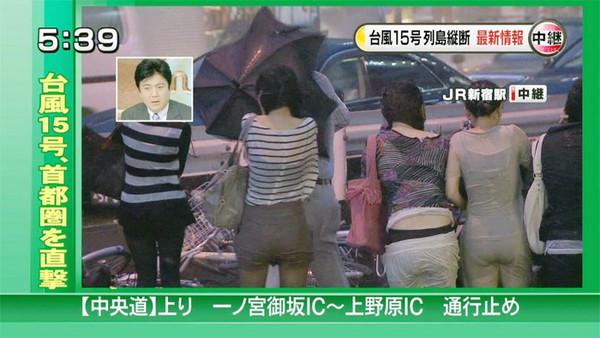 【放送事故画像】テレビでうっすら下着透けさして見せてる女達www 01