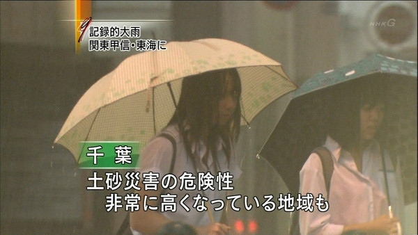 【放送事故画像】テレビでうっすら下着透けさして見せてる女達www 08