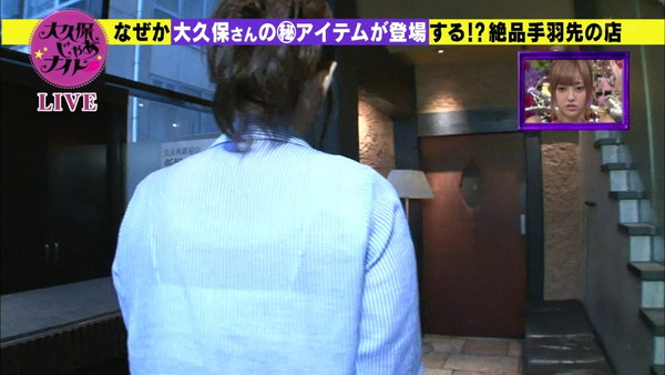 【放送事故画像】テレビでうっすら下着透けさして見せてる女達www 14