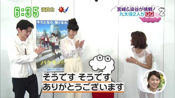 【放送事故画像】テレビでうっすら下着透けさして見せてる女達www 18