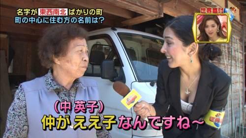 【放送事故画像】テレビに映ったこのオッパイにパイズリされて我慢できる奴いる? 14