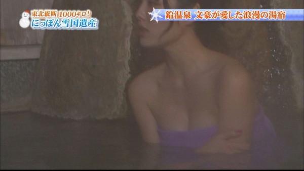【放送事故画像】テレビでしか見れない女性の入浴姿がこちらwww 11