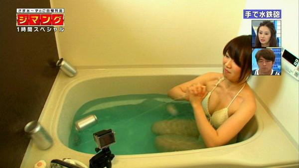【放送事故画像】テレビでしか見れない女性の入浴姿がこちらwww 12