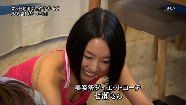 【放送事故画像】テレビに映る窮屈そうなオッパイをこの手で開放してあげたいwww 14