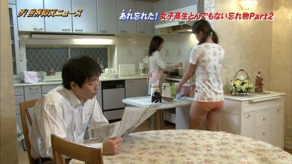 【放送事故画像】テレビでエロい尻映ってたらチンコムズムズしてきたwww 13
