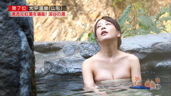 【放送事故画像】大きなオッパイと綺麗なお肌!入浴シーン最高www 01