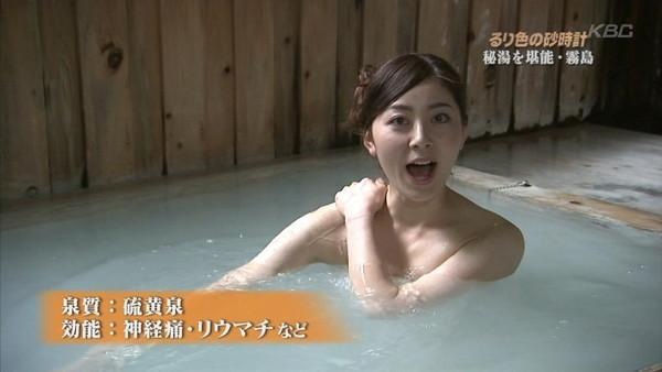 【放送事故画像】大きなオッパイと綺麗なお肌!入浴シーン最高www 08