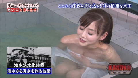 【放送事故画像】大きなオッパイと綺麗なお肌!入浴シーン最高www 15