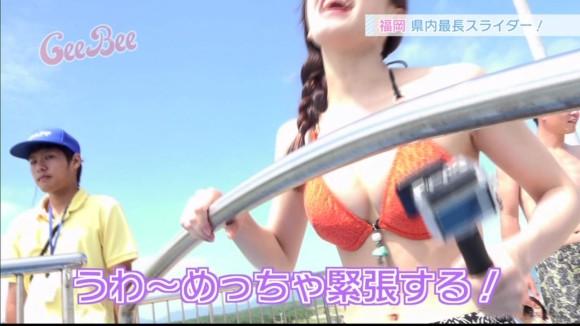【放送事故画像】そろそろ水着の女達が恋しくなってきただろwww 04