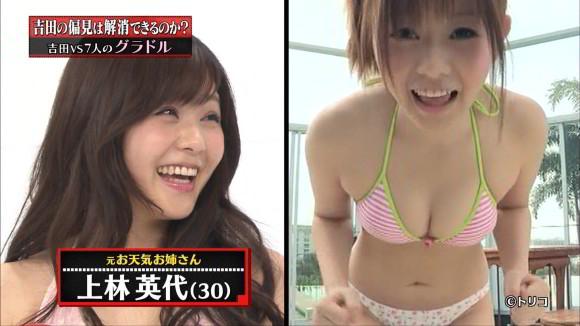 【放送事故画像】そろそろ水着の女達が恋しくなってきただろwww 07