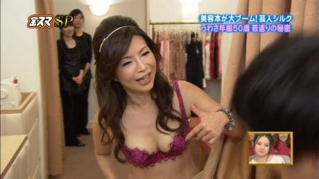 【放送事故画像】そろそろ水着の女達が恋しくなってきただろwww 11