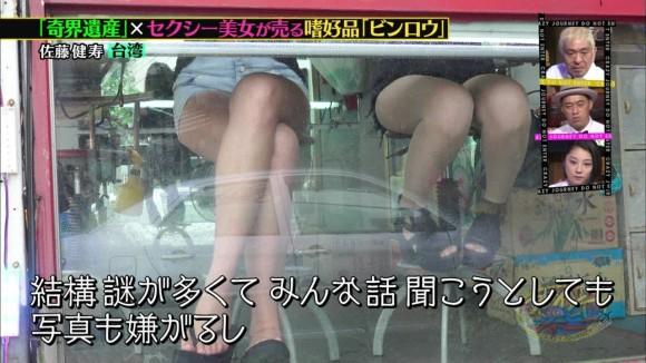 【放送事故画像】テレビに映った思わず舐め回したくなるような太ももwww 03