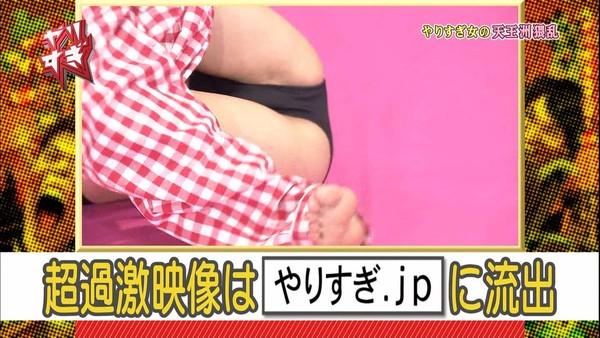 【放送事故画像】テレビに映った思わず舐め回したくなるような太ももwww 19