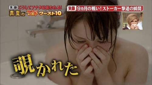【放送事故画像】温かお風呂に大きなオッパイw是非混浴してみたいww 09