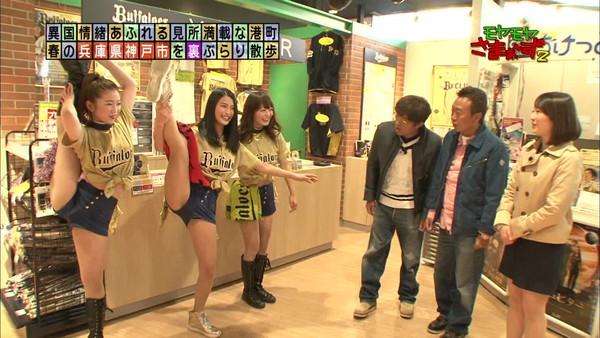 【放送事故画像】テレビで大開脚!あわやマンちらか!?www 01