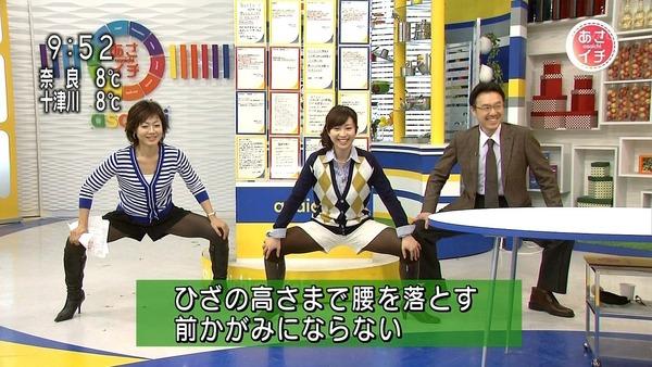 【放送事故画像】テレビで大開脚!あわやマンちらか!?www 03