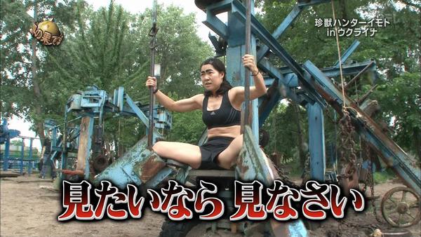 【放送事故画像】テレビで大開脚!あわやマンちらか!?www 04
