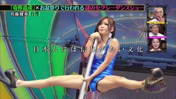 【放送事故画像】テレビで大開脚!あわやマンちらか!?www 07