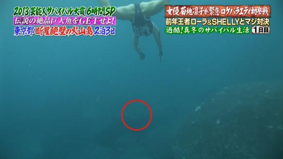 【放送事故画像】テレビで大開脚!あわやマンちらか!?www 18