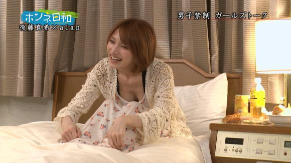 【放送事故画像】テレビに映ったオッパイを好きにしていいって言われたらどぉする?ww 17