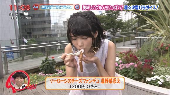 【放送事故画像】エロい顔しながらフェラ好きそうな食べ方してる疑似フェラ画像だよwww 04