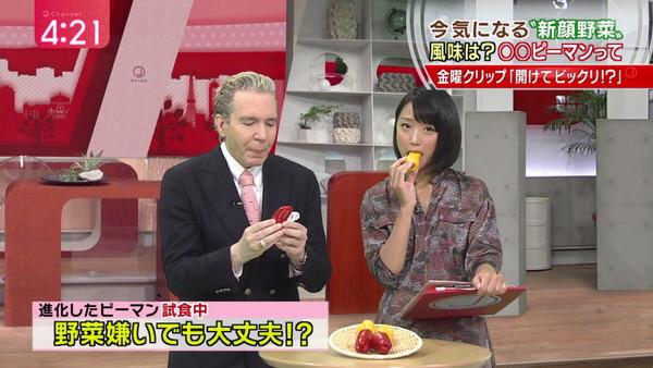 【放送事故画像】エロい顔しながらフェラ好きそうな食べ方してる疑似フェラ画像だよwww 12