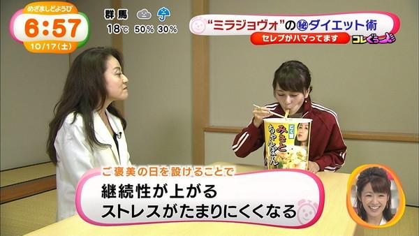 【放送事故画像】エロい顔しながらフェラ好きそうな食べ方してる疑似フェラ画像だよwww 14