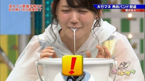 【放送事故画像】エロい顔しながらフェラ好きそうな食べ方してる疑似フェラ画像だよwww 15