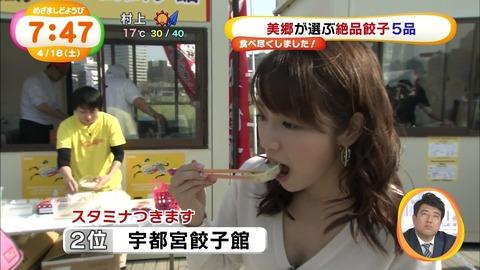【放送事故画像】エロい顔しながらフェラ好きそうな食べ方してる疑似フェラ画像だよwww 16