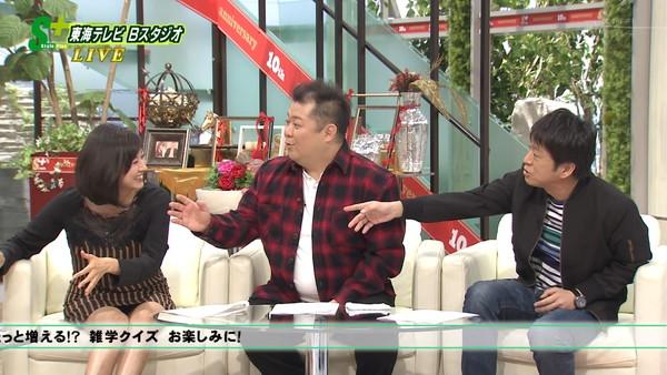 【放送事故画像】テレビでもお構いなしに股を広げてパンツ見せちゃう女達www 09