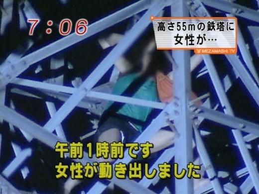 【放送事故画像】テレビでもお構いなしに股を広げてパンツ見せちゃう女達www 24