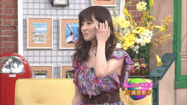2015/10/21 更新!三浦理恵子さんの濡れ場などの画像を追加致しましたヽ(#`Д´)ノ ムキー!!