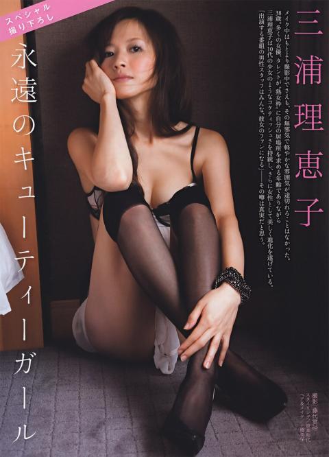 2015/10/21 更新!三浦理恵子さんの濡れ場などの画像を追加致しましたヽ(#`Д´)ノ ムキー!! 02