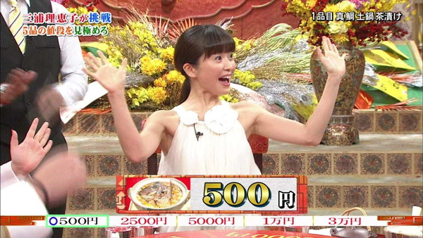 2015/10/21 更新!三浦理恵子さんの濡れ場などの画像を追加致しましたヽ(#`Д´)ノ ムキー!! 15