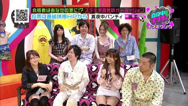 【放送事故画像】視聴率取るならパンツくらい見えてもお構いないの女達www 05