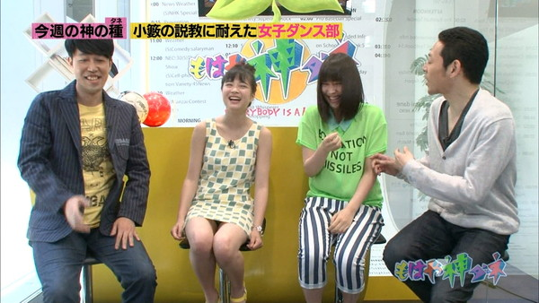 【放送事故画像】視聴率取るならパンツくらい見えてもお構いないの女達www 06