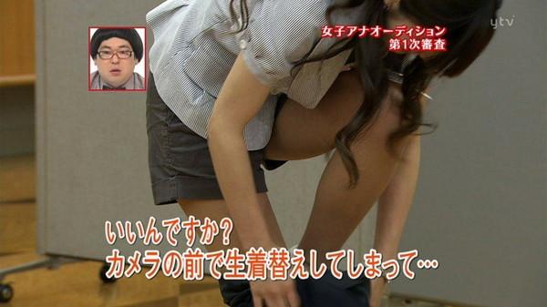 【放送事故画像】綺麗な足してるんだけど太ももはムチムチってエロくない?ww