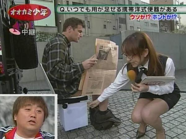 【放送事故画像】綺麗な足してるんだけど太ももはムチムチってエロくない?ww 12
