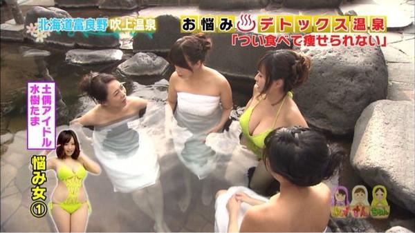 【放送事故画像】入浴シーンに映るオッパイやお尻ってエロさ際立ってやばいよなwww 20