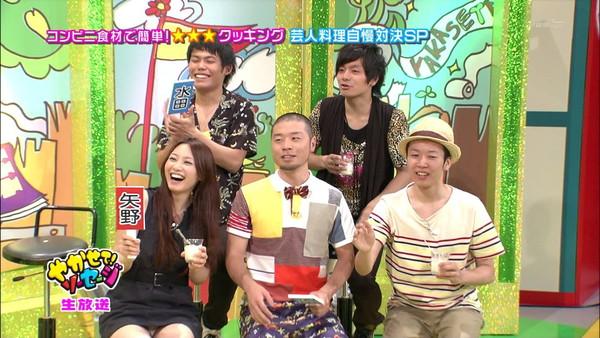 【放送事故画像】パンツちらつかせながらテレビに映るって痴女なの?www 14