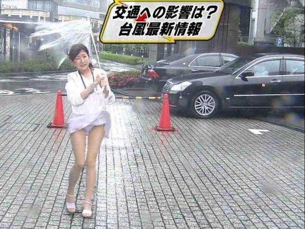 【放送事故画像】女子アナのパンチラや胸ちら総集編wエロすぎですwww 06
