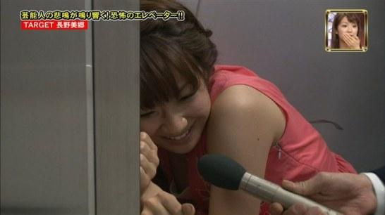 【放送事故画像】女子アナのパンチラや胸ちら総集編wエロすぎですwww 22