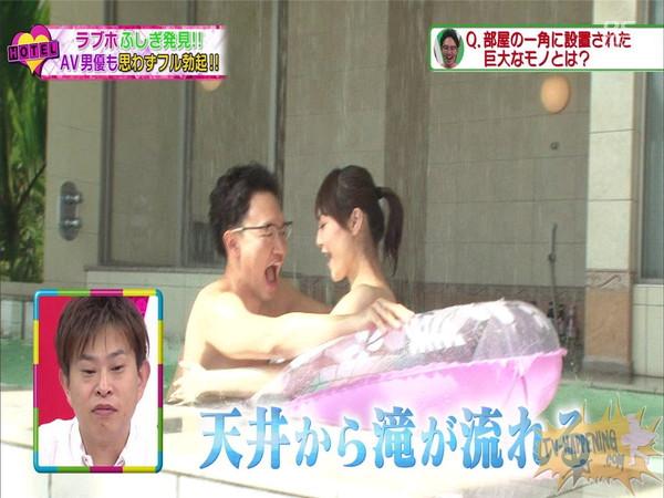 【お宝エロ画像】「ダラケ!」で映ったラブホテルの紹介コーナーエロすぎ右手が止まらんwww