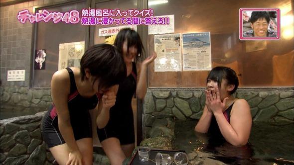 【放送事故画像】お湯に浮かぶ芸能人たちのオッパイがエロくてたまらんwww 05