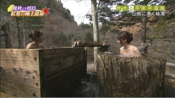 【放送事故画像】お湯に浮かぶ芸能人たちのオッパイがエロくてたまらんwww 18