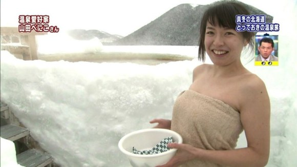 【放送事故画像】お湯に浮かぶ芸能人たちのオッパイがエロくてたまらんwww 19
