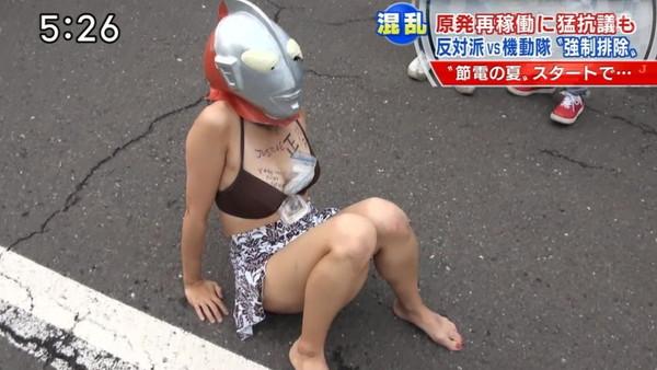 【放送事故画像】やたらとテレビでオッパイ強調したがる女達がこいつらだwww 09