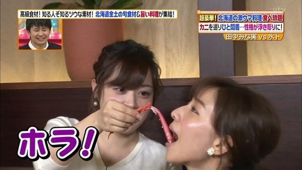 【放送事故画像】この女達は自らこんなエロい食べ方をしてるのか、それともさせられてるのかww 12